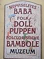 Doll Museum sign, Kossuth Lajos Street, Keszthely, 2016 Hungary.jpg