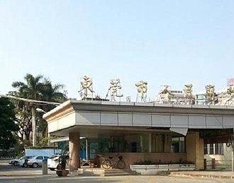 Guancheng Subdistrict - Dongguan People's Hospital in Guancheng Subdistrict(东莞人民医院莞城旧址)