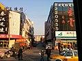 Dongying, Shandong, China - panoramio (94).jpg