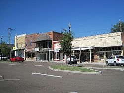Downtown Camden TN 2012-07-27 016.jpg