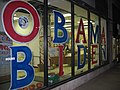 Downtown Des Moines Obama Office (3001961562).jpg