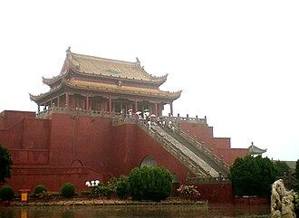 Longting District - Image: Dragon Pavilion 1