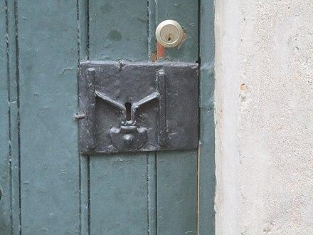 Lock And Key Wikiwand