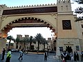 Dubai - Eingang zum Souk Madinat Jumeirah - سوق مدينة جميرا - panoramio.jpg