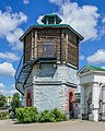 E-burg asv2019-05 img28 Plotinka water tower.jpg