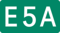 E5A Expressway (Japan).png