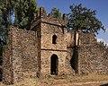 ET Gondar asv2018-02 img26 Fasil Ghebbi.jpg