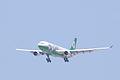 EVA Air A330-203 is landing (238185483).jpg
