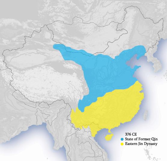 Eastern Jin Dynasty 376 CE