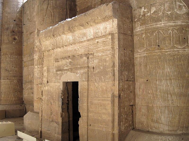 File:Edfu Tempel Per Duat 04.JPG