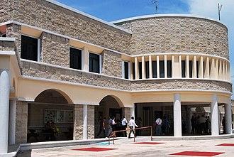 University of Quintana Roo - Image: Edificio principal de la UQROO