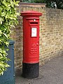 Edward VIII postbox, West Temple Sheen - Temple Sheen Road - geograph.org.uk - 911356.jpg