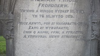 Englyn - An englyn on a gravestone in Christ Church, Bala: Price anwyl, pur ei wasanaeth...