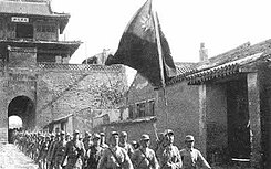 Eighth Route Army at Laiyuan 19450513.jpg