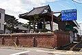 Eisenji Abashiri04n.jpg