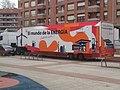 El mundo de la energía, Fundación Repsol.jpg