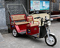 Electric rickshaw.jpg
