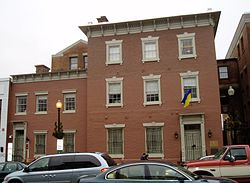 Embassy of Ukraine, Washington, D.C. 001.jpg