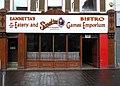 Ennetta's, Omagh - geograph.org.uk - 129652.jpg