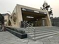 Entrance C of Jinsha Site Museum Station.jpg