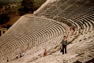 Epidaurus - The Theatre (LH View)