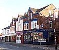 Ernie Beckett's Fish and Chips - geograph.org.uk - 280205.jpg