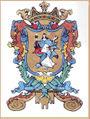 Escudo de Guanajuato.jpg