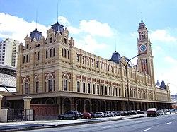 Museu da Língua Portuguesa