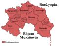 Ethnic groups in the Eastern Region of Macedonia el.png