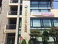 Eungam 3-dong Comunity Service Center 20140506 125209.jpg