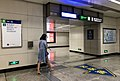 Exit B interface of Caoqiao Station (20180714160929).jpg