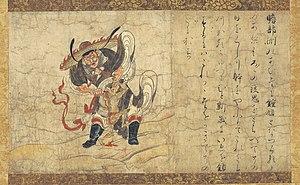 Extermination of Evil Shōki.jpg