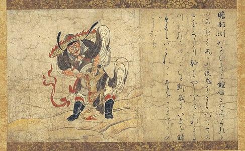 Extermination of Evil Shōki