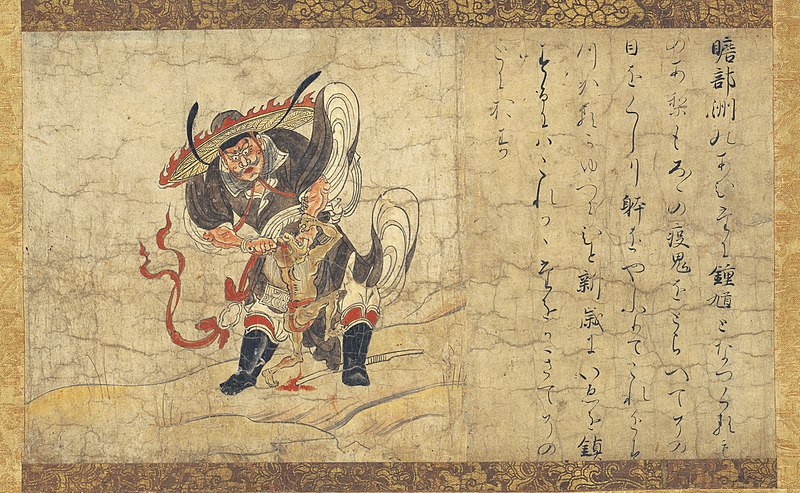 File:Extermination of Evil Shōki.jpg