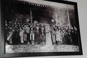 Ma Jiyuan - Ma Jiyuan's wedding with a Kuomintang flag in the background.