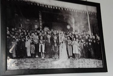 Ma Jiyuan, a Muslim General, at his wedding with Kuomintang flag. F985680007.jpg
