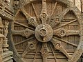 Famous wheel of konark.JPG