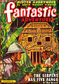 Fantastic adventures 194512.jpg