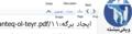 Fawikipagemenus.png