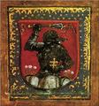 Fekete sereg lovagja Márkusfalvi Máriássi család 16. század eleji címere.png