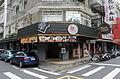 Find a Day Brunch Jinzhou Store 20150901.jpg