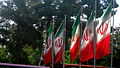 Flag of Iran in the Nishapur Railway Station square 08.JPG