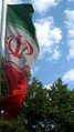 Flag of Iran in the Nishapur Railway Station square 34.JPG