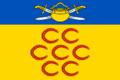 Flag of Semichenskoe (Volgograd oblast).png