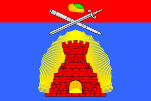 Zaraysky District - Image: Flag of Zaraisky rayon (Moscow oblast)