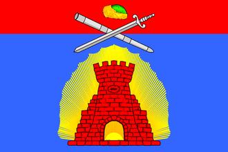 Zaraysky District - Image: Flag of Zaraisky rayon (Moscow oblast)