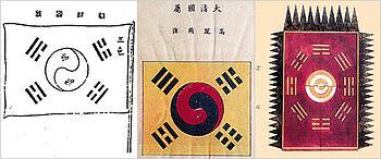 Bendera Korea Selatan Wikipedia Bahasa Indonesia Ensiklopedia Bebas