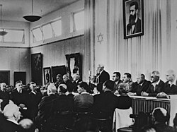 Flickr - Government Press Office (GPO) - David Ben Gurion reading the Declaration of Independence.jpg