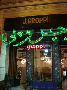 Flickr - dlisbona - The famous Groppi's cafe in Talaat Harb square.jpg