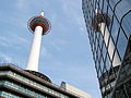 Flickr - yeowatzup - Kyoto Tower, Kyoto, Japan.jpg